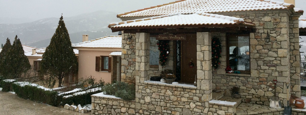 FINDAY BOUTIQUE HOTEL  HOTELS IN  Kalavrita ACHAIA PELOPONNESE