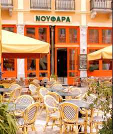 NOUFARA RESTAURANT  RESTAURANT IN  3 Syntagma Square