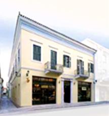BYZANTINO HOTEL  HOTELS IN  R. Fereou 106 & Asklipiou