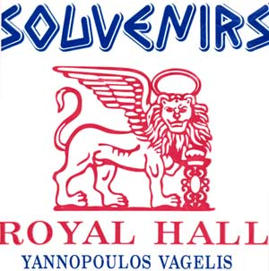 ROYAL HALL - SOUVENIRS  SOUVENIRS IN  Saint Nikolas sq. (sea side)