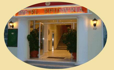 EPIDAVRIA  HOTELS IN  52 Sekeri Street