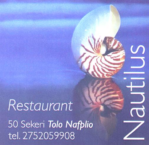 NAUTILUS RESTAURANT  RESTAURANT IN  50 Sekeri Str. / Tolo / Nafplio ARGOLIDA PELOPONNESE